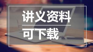 2016年導游資格證考試大綱